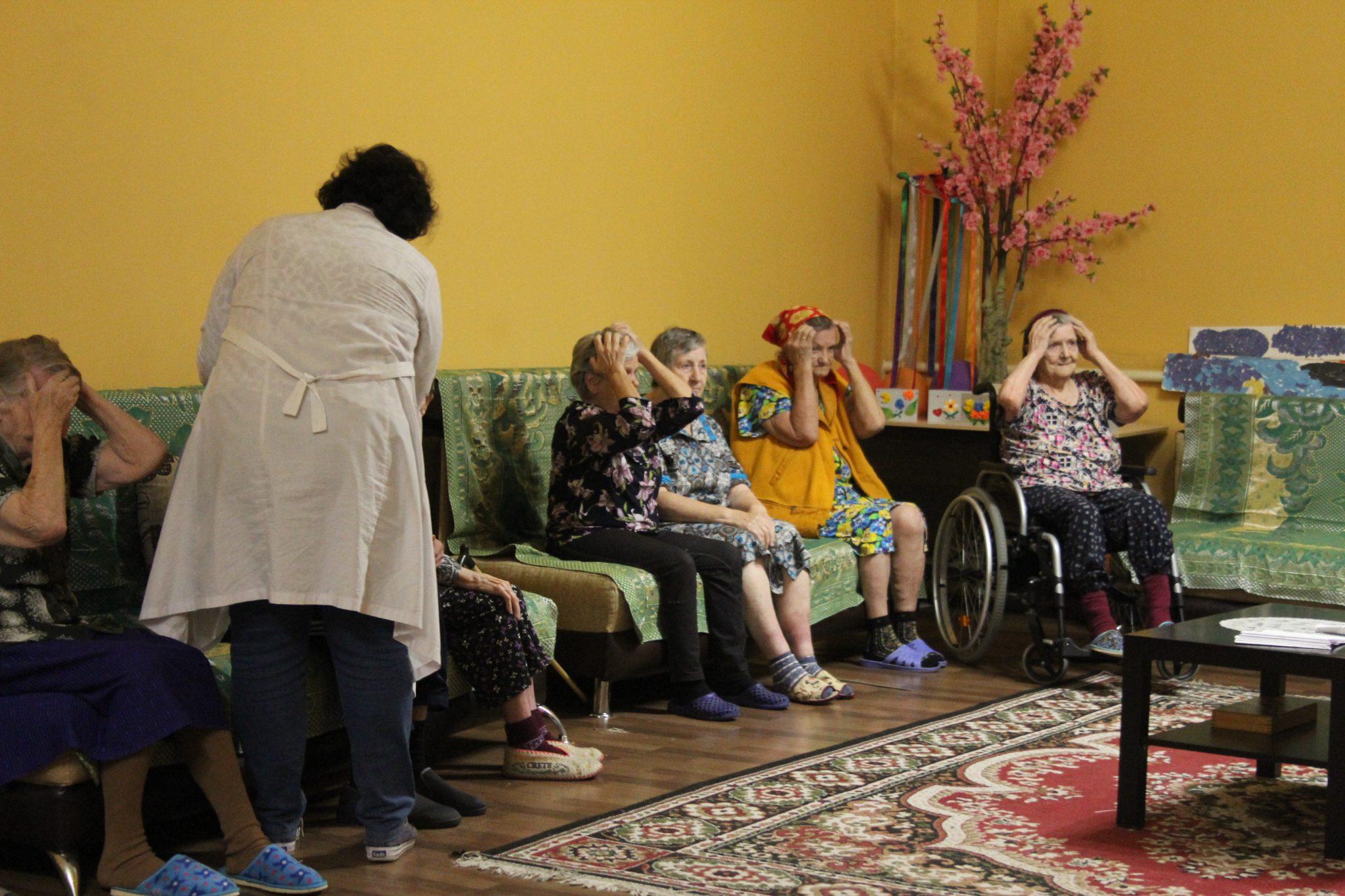 Моя семья дом престарелых пансионат для пожилых в румянцево
